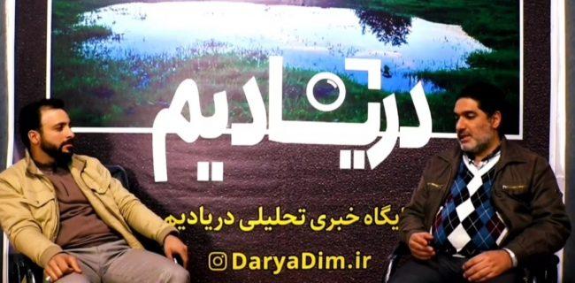 مصاحبه با دبیر شورای ائتلاف شهرستان تنکابن